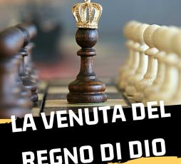 XI Domenica del Tempo Ordinario (Anno B)